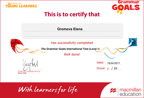 GG_Certificate.png